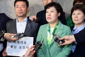 [서울포토] 조배숙, '비례대표 출당 조치 촉구' 바른미래당 항의 방문
