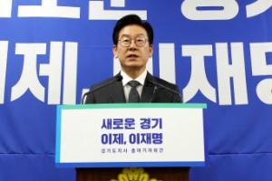 """'일베 가입설' 이재명측 """"악성글 찾아내려 2년전 가입"""""""