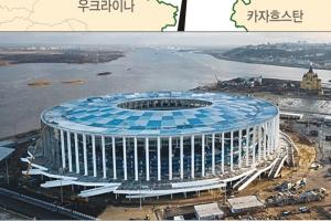 우랄~페르시아 잇는 '교역 중심지' 한국 베이스캠프서 비행기로 90분