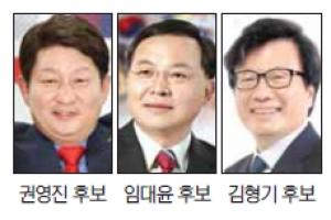[6·13 선거현장] '보수 풍향계' 대구 민심…이슈 태풍 속 1강 2약
