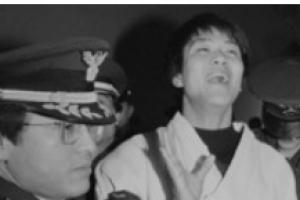 """외신이 분석한 임종석 靑비서실장 """"유명한 학생운동가에서 ..."""""""