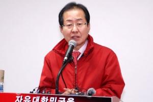 한국당 지방선거 슬로건 '나라를 통째로 넘기시겠습니까'