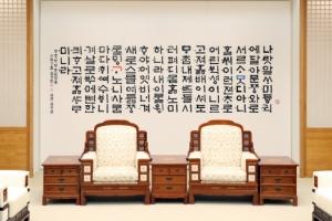 [서울포토] 남북정상회담장 장식한 미술품 눈길…김중만 작가 '천년의 동행, 그 시작…