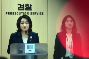[서울포토] 수사결과 발표하는 조희진 단장