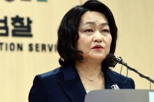 [서울포토] '검찰 성추행 사건 진상 조사단' 수사결과 발표