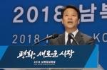 """""""비핵화 명문화한다면 회…"""