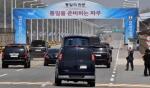 文대통령·김정은 대역 동…