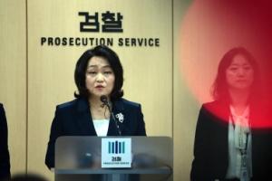 셀프수사 한계 못 넘은 '檢 성추행 조사 3개월'
