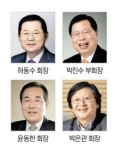 허동수 회장 등 '한국 경…