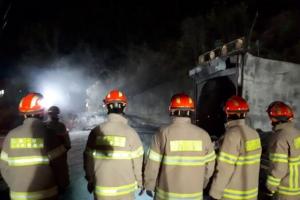 정선 철광산서 폭발 3명 사망·3명 부상