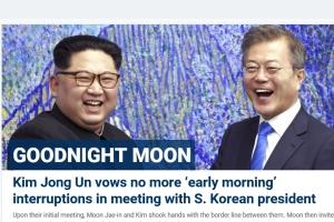 """CNN """"한국이 미래로"""", 폭스뉴스 """"굿나잇 문""""…외신 대문 도배한 남북정상"""