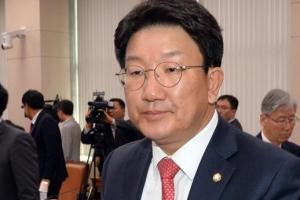 권성동, 강원랜드 수사 '청와대 배후설' 제기