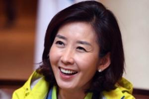 나경원, '어처구니 없다' 논평 냈다가 수정…네티즌은 부글부글