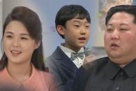 [영상] 제주 소년 오연준 무대에 김정은 내외 반응