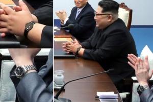[포토] 김정은과 김여정의 시간차
