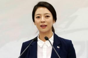 [포토] 배현진, 송파을 국회의원 재선거 출마 선언
