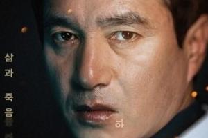 조재현, 성폭행 주장한 재일교포 여배우 고소