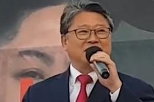 """조원진 막말에 민주당 """"의원직 사퇴시켜야·고발도 검토"""""""