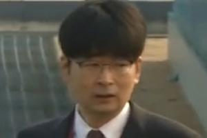 북미회담 판문점 개최 가능성에 떨고 있는 탁현민 행정관