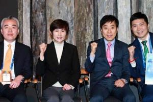 손 맞잡은 '한국 탁구 영웅들'… 94년 만에 세계선수권 한국에
