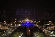 중국 밤하늘 수놓은 드론 1374대…동시비행 신기록