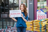 배우 김효진, 케어 입양센터에 사료 1톤 '통 큰 기부…