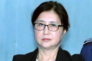 대법, '이화여대 학사비리' 최순실 징역3년 실형 확정