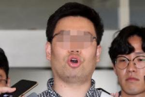[포토] '김성태 폭행범' 김모씨 '한국당 단식 그만하라'