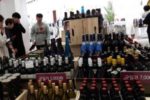 수입 와인 '창고 방출'