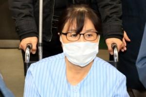 """'이대 비리' 최순실, 징역 3년 확정…변호인 """"희생양 됐다"""""""