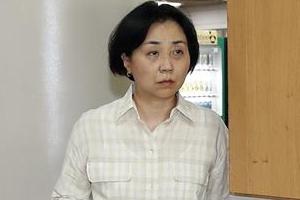 박현정 前대표 폭언 등 폭로 서울시향 직원 9명 '무혐의'