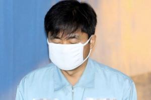 진경준, 파기환송심 징역 4년…'넥슨 공짜 주식'은 무죄