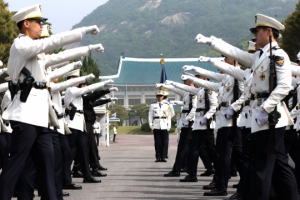 [서울포토] 처음 일반 공개된 청와대 경비대 근무 교대식