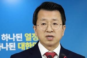 """통일부, 北 회담 연기 유감 표명…""""조속히 회담에 나와라"""""""