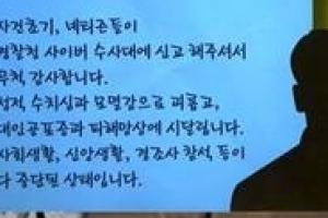 """홍대 몰카 피해자 """"대인공포증 시달려…사진 다 삭제되길"""""""