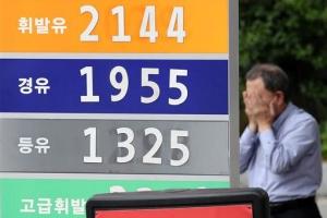 국제 석유재고 급감… 美셰일오일 생산 늘 듯