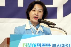 """추미애 """"자유한국당, 안보팔이하다가 뻘쭘해졌다"""" 연일 맹공"""