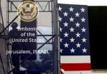 예루살렘 美대사관 개관식…