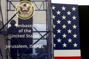 예루살렘 美대사관 개관식 영상 축전만 보내는 트럼프