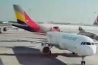 [영상] 아시아나항공 여객기, 터키항공과 충돌 순간