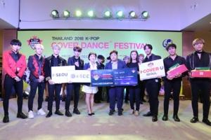 열기 더해가는 '2018 K팝 커버댄스 페스티벌'…태국도 '후끈'