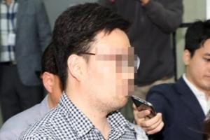 [포토] '김성태 폭행범' 김모씨, 검찰 조사