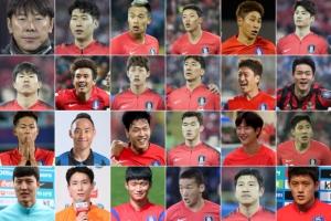 [최병규 기자의 스포츠 잡스] 144명의 월드컵 전사, 한국축구의 역사