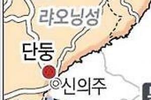 단둥·훈춘 등 북 접경, 집값 폭등…북한 개방 기대감