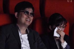 부모님의 러브스토리가 영화로…부산시 기획 프로젝트 영상 화제