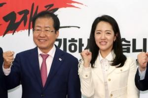 """민주당 """"홍준표, 영혼 없는 철새 강연재 출마시키지 마라"""""""