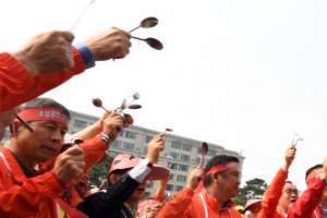 [서울포토] '국회는 숟가락을 챙겨라'…소상공인 생존권 보장 결의대회