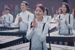 SK하이닉스, SNS서 대박 난 TV광고