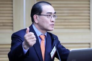 """""""김정은, 개성공단 北에 더 이익… 14개 더 만들라 지시"""""""