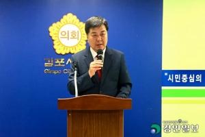 """유영근 자유한국당 김포시장 후보 """"시장되면 지연된 김포도시철도 정상화를 위해 모든…"""